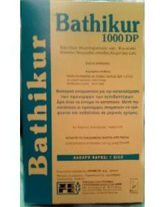 BATHIKUR 1000DP  200gr