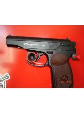 MAKAROV 45mm BB STEEL