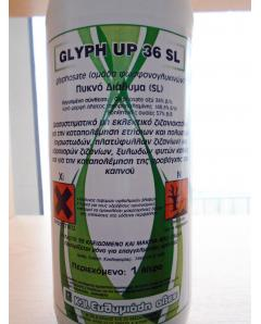 GLYPH UP 36SL  1lt