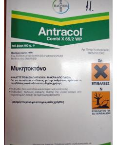 ANTRACOL COMBI X 652 WP 400gr