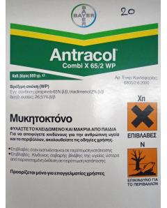 ANTRACOL COMBI X 652 WP 800gr