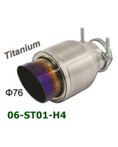 Titanium Universal Exhaust Tip Round 76mm D101 L190 IN60