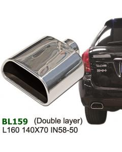Universal Stainless Steel Exhaust Tip Trapezium Full 140x70 58-50mm