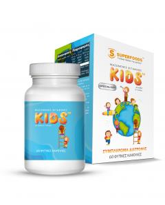 Chewable Vitamins for Kids