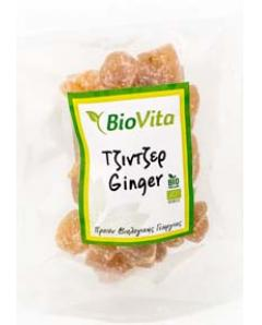 Crystallized Ginger Cubes