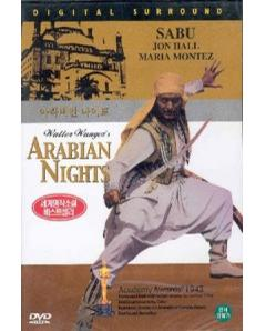 Arabian Nights With Sabu
