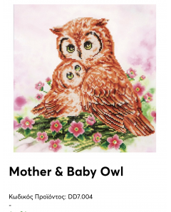 Mother  Baby Owl