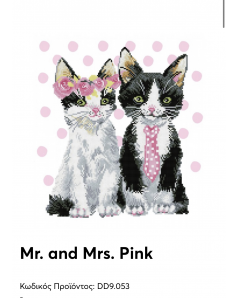 Mr. and Mrs. Pink