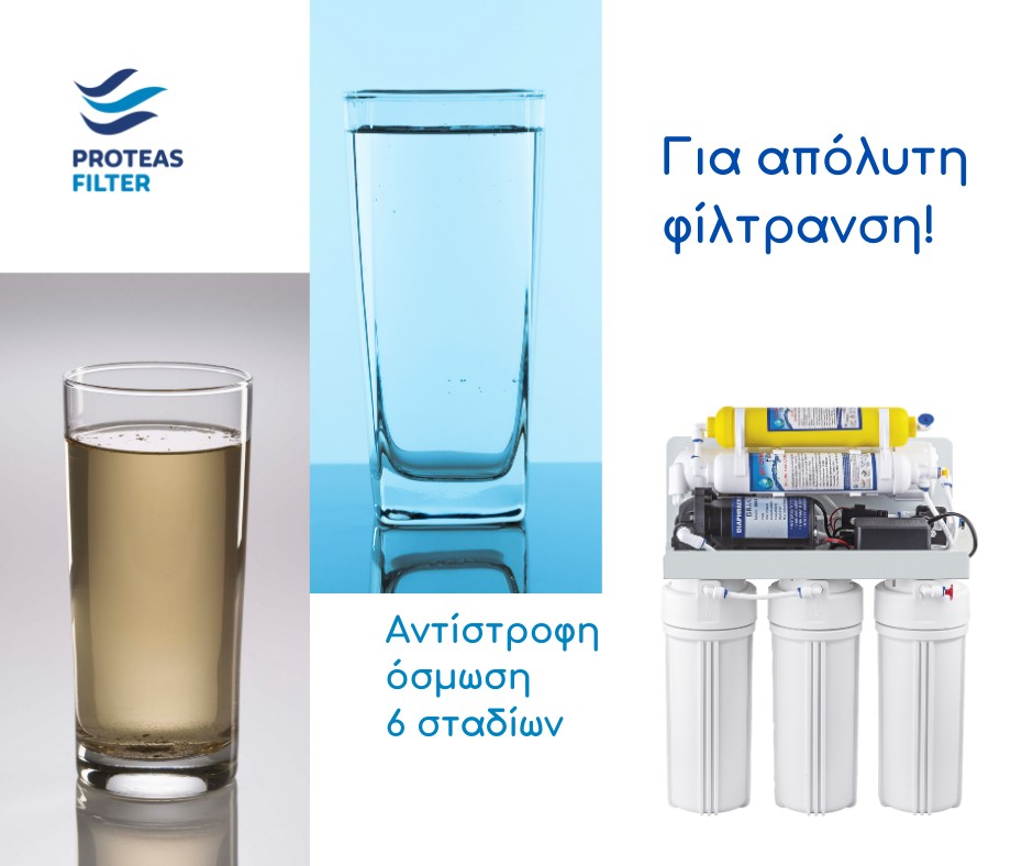 Professional Water Filters