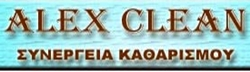 ALEX CLEAN - CLEANING HERAKLION CRETE - GENERAL CLEANING - BUILDING CLEANING