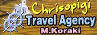 CHRISOPIGI TRAVEL