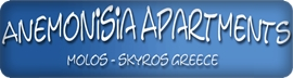 ANEMONISIA - ROOMS TO LET SKYROS