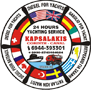 Kapsalakis Diesel - Corinth Canal - Boat Fuel - Diesel For Yachts - Boat Refueling Corinth