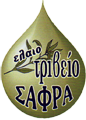 SAFRA OLIVE OIL - OLIVE OIL PRODUCTION GRAMMATIKO ATTICA - Cold Olive Oil - Biomass (NUCLEAR) - OIL MILL MARATHONAS