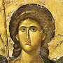 MUSEUMS - Athens - BYZANTINE AND CHRISTIAN MUSEUM
