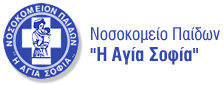 HOSPITALS - Athens - Agia Sophia - Regional General Children Hospital