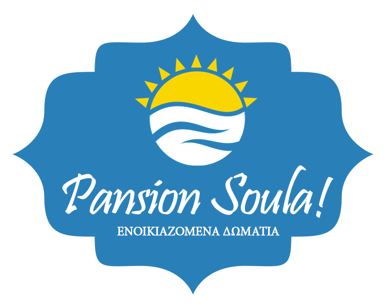 PANSION SOULA - ROOMS TO LET LIVADI SKOPELOS - ACCOMODATION SKOPELOS - VACATION SKOPELOS SPORADES