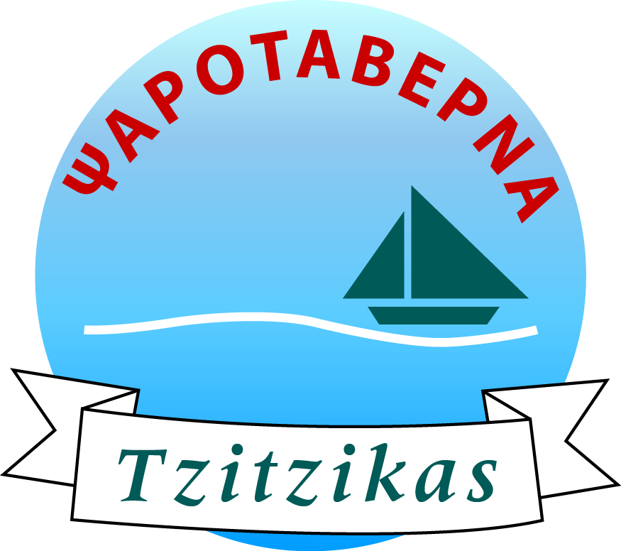 TZITZIKAS - RESTAURANTS PORTO KOUFO HALKIDIKI - TAVERNS - FOOD - ACCOMMODATION CHALKIDIKI