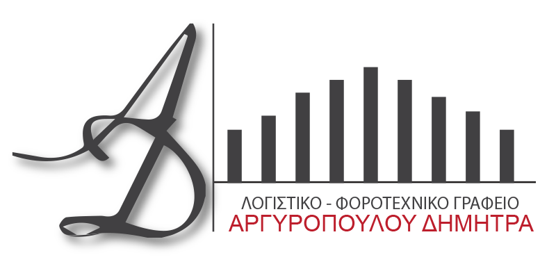 Accounting & Tax Services Alimos Attikis - Tax Services - Argyropoulou Dimitra