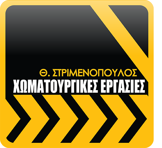 EARTHMOVING WORKS CORINTH - THEODOSIOS STRIMENOPOULOS - DEMOLITIONS - EXCAVATIONS - INDIVIDUAL AND PUBLIC PROJECTS - LANDSCAPING - DEBRIS TRANSPORTATION