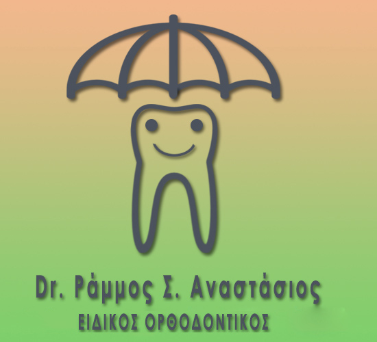 ORTHODONTIC SPECIALIST - RAMMOS ANASTASIOS - PALEO FALIRO - TREATMENT WITH TRANSPARENT ALIGNERS AND BRACES