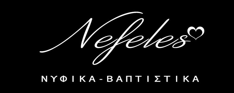 NEFELES - WEDDING AND BAPTISM PLANNING VERIA IMATHIA- EVENT PLANNING SERVICES - DECORATION