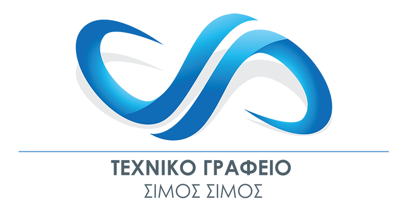 TECHNICAL OFFICE SIMOS SIMOS LAMIA - FTHIOTODA | ELECTRICAL & MECHANICAL ENGINEERING