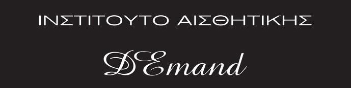 DEMAND BEAUTY SALON ANAVYSSOS ATTICA - EFRAIMIADOU DESPOINA AESTHITICIAN - FACIAL & BODY TREATMENT - HAIR REMOVAL - MASSAGE - CELLULITE - FRUIT ACIDS - IAPL LASER