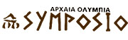 Symposio | Restaurant - Traditional Tavern Ancient Olympia