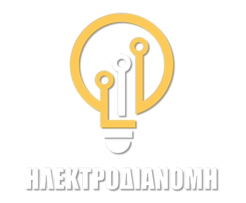 ILEKTRODIANOMI ANDREADAKIS - APOSTOLAKIS & Co - ELECTRICAL EQUIPMENT CENTER HERAKLION CRETE - LIGHTING - PLUGS - SOUND EQUIPMENT - SWITCHES - CCTV - PROFESSIONAL LIGHTING