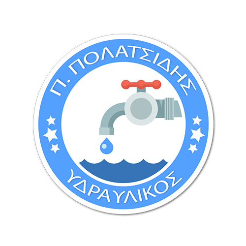 POLATSIDIS PANAGIOTIS | PLUMBING INSTALLATIONS - NATURAL GAS - LIQUID GAS - HEATING - FIREFIGHTING - STEAM - FORCED CIRCULATION CHAIDARI ATTICA