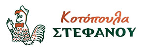 KOTOPOULA STEFANOU KATERINI PIERIA - PLANT PRODUCTS - MILLS - WHOLESALE RETAIL TRADE - POULTRY