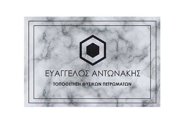 NATURAL STONE PLACEMENTS - ANTONAKIS VAGGELIS - MARBLE PLACEMENT ATTICA AND ALL OVER GREECE - STONE PLACEMENT - STONE WALL COVERINGS PEFTKI ATTICA