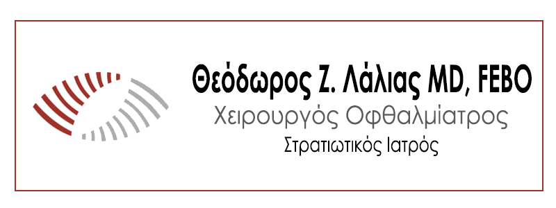 LALIAS Z. THEODOROS - EYE SURGEON MILLITARY DOCTOR TOUMPA - THESSALONIKI