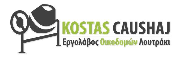 BUILDING CONTRACTOR - CORINTH - KOSTAS CAUSHAJ - TILE ROOFS - PLASTERS - BUILDING WORKS - CONCRETE - RENOVATIONS - CONSTRUCTION WORKS LOUTRAKI - KINETA - CORINTH