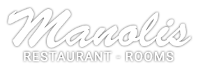 MANOLIS RESTAURANT - ΕΝΟΙΚΙΑΖΟΜΕΝΑ ΔΩΜΑΤΙΑ ΣΙΦΝΟΣ ΚΥΚΛΑΔΕΣ - ΤΑΒΕΡΝΑ - ΔΙΑΜΟΝΗ ΣΙΦΝΟΣ - ΔΙΑΚΟΠΕΣ - ACCOMODATION SIFNOS - VACATION - LETS GO TO SIFNOS - APARTMENTS - ROOMS TO LET