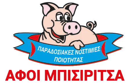 BISIRITSA BROTHERS - MEAT PRODUCTION INDUSTRY SERBIA KOZANI WEST MACEDONIA GREECE - PROCESSING - STANDARDIZING - TRADE MEAT