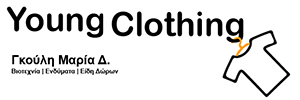 Young Clothing | Crafts, Clothes, Gifts & Crafts, Souvenirs, Shopping - Gouli Maria D. Paiania Attikis