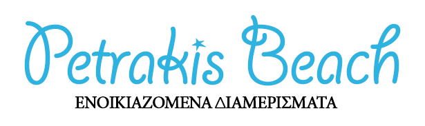 ALEKES LEFKIMMI CORFU ROOMS TO RENT - APARTMENTS TO RENT - FURNISHED APARTMENTS - PETRAKIS BEACH - ACCOMMODATION - HOLIDAYS
