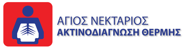 Radiology Medical Center Agios Nektarios Thermi - Radiology Laboratory - Digital XRay - Ultrasound - Thermi Thessaloniki