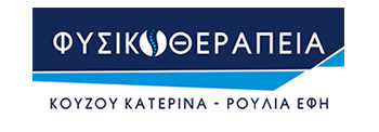 Kouzou Katerina Physical Therapy Center - Roulia Efi - Physical Therapy Melissia Attica