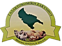 BASTA CHEESE - CHEESE PRODUCTS ZAKYNTHOS - PRODUCER OF CHEESE PRODUCTS - FETA - GRAVIERA - OILTOTRY - YOURTI - PRETZA
