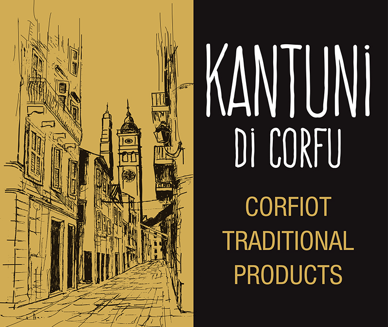 Traditional Products Corfu - Kantuni di Corfu - Olive Oil - Kum Kuat - Ouzo - Tsipouro - Soap - Coffee