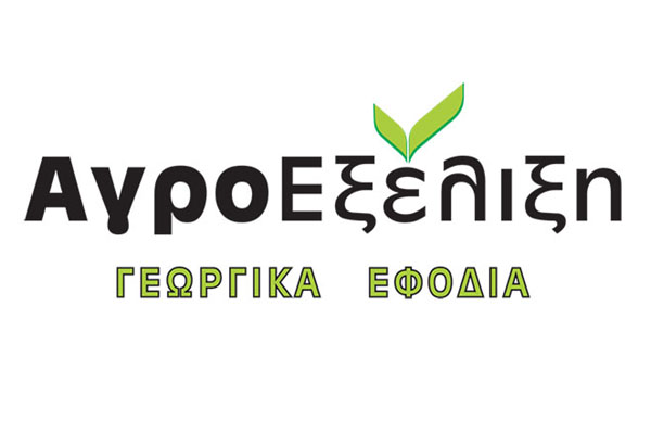 AgroExelixi - Stathakos Th. - Soulioti E. OE - Agricultural Supplies Chalki Larissa - Pesticides - Seeds - Fertilizers Seedlings - Meteorological Stations - Agricultural Studies - Laboratory Tests