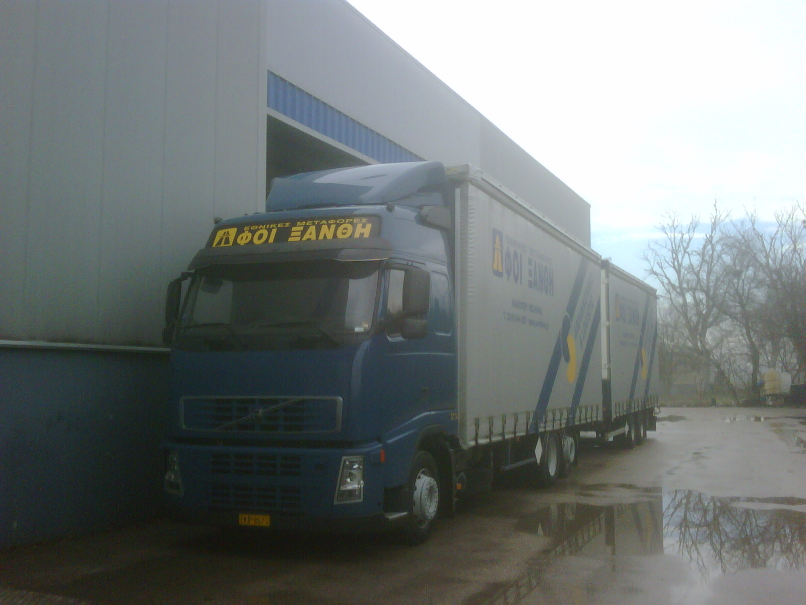 Transports thessaloniki xanthi bros moving storage for Good greek moving and storage