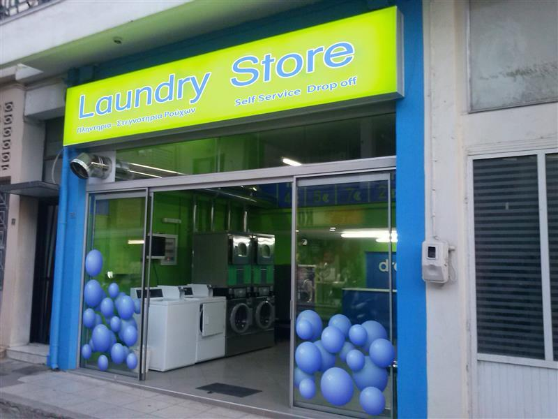 Dry Cleaners Laundries Ironing Self Service Laund