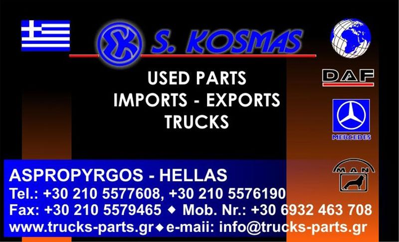 KOSMAS TRUCKS - HANDLED CEMENT MIXERS - HANDLED PUMPS OF CONCETE - PRESSES CEMENT - BETON BUMPE BETON MIXER - TIPPER CREAN CHASSI - BACK AXEL ENGINES - BETON GEAR BOX GEAR BOX - CABINES - EXPORT - GREECE ATHENS ASPROPYRGOS