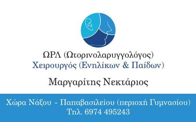 MARGARITIS NEKTARIOS - OTORHINOLARYNGOLOGIST SURGEON - CHILD OTORHINOLARYNGOLOGIST SURGEON NAXOS - CYCLADES