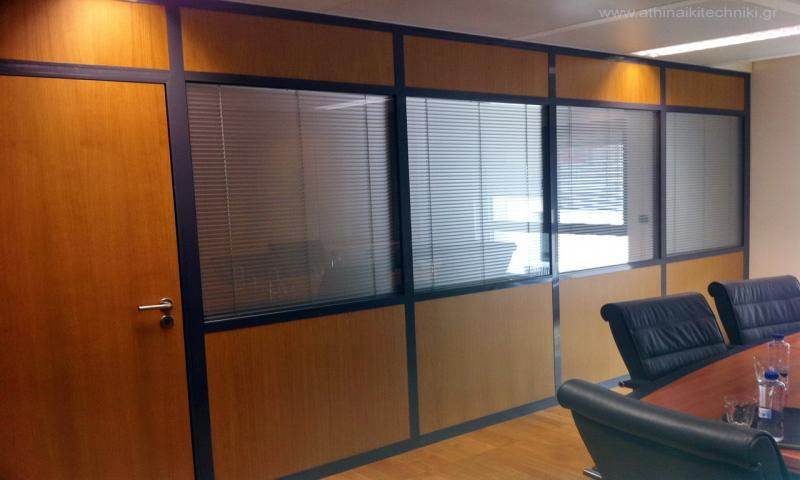 Technical specifications for ceiling floor office partitions.
