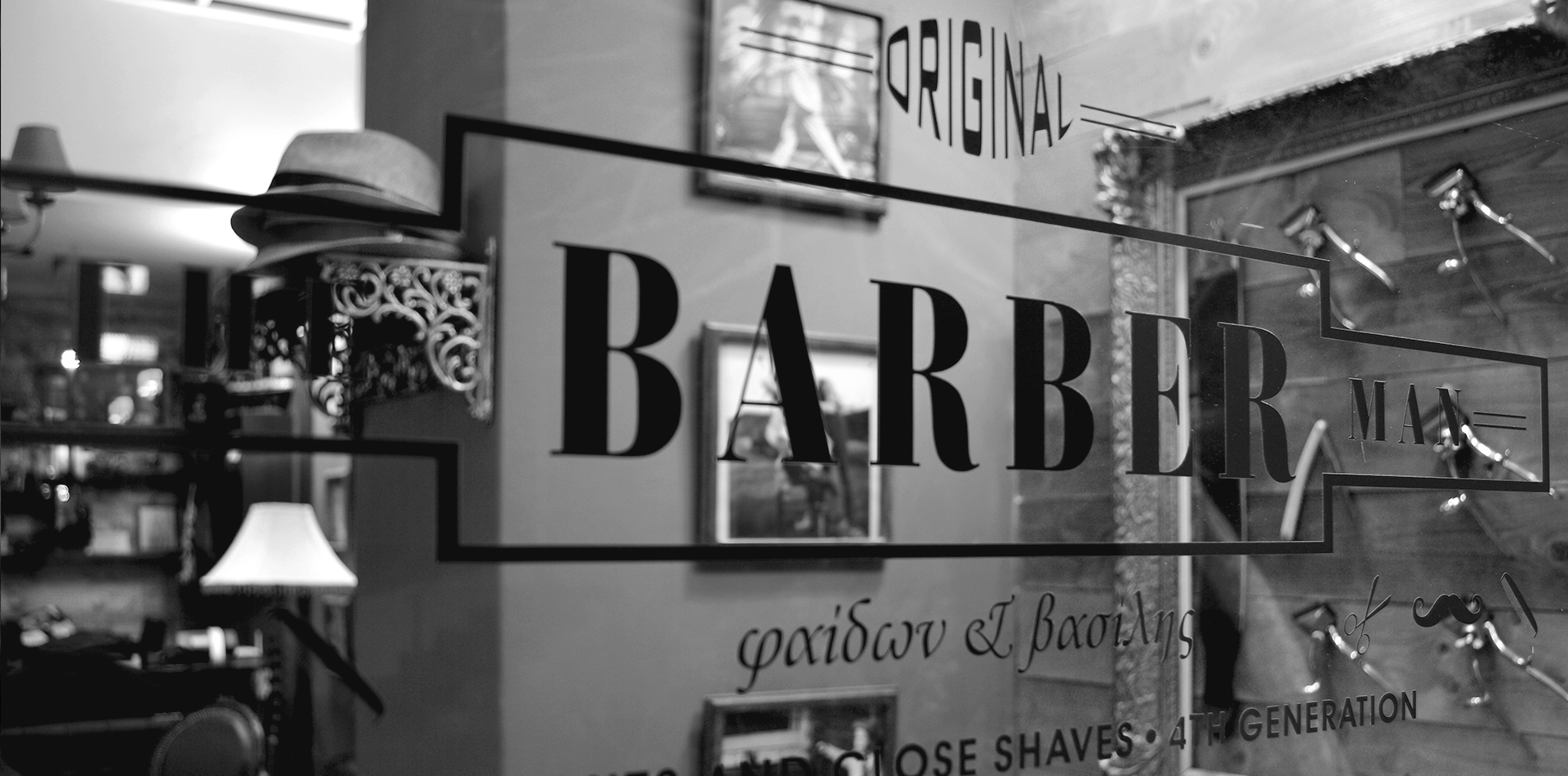THE BARBER MAN